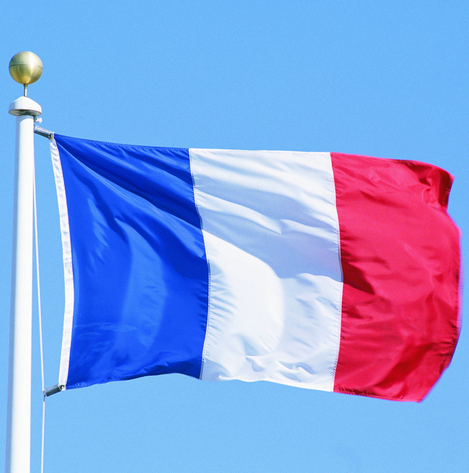доставка из Франции