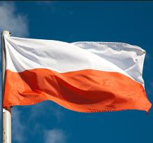 надежные доставки из Польши