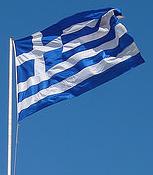 доставка грузов из Греции