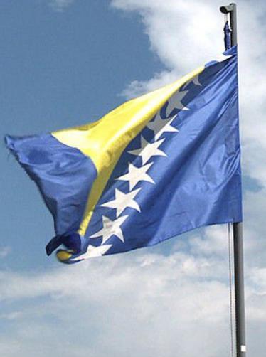 перевозка груза из Боснии и Герцеговины