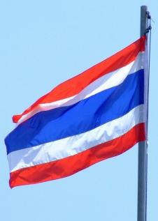 перевозка грузов из Таиланда