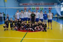 Победа волейбольной команды