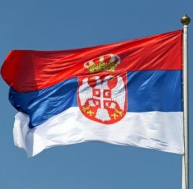 доставка из Сербии