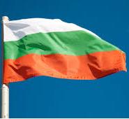 оформить доставку грузов из Болгарии в Россию