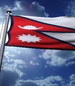 Доставка груза из Непала в РФ